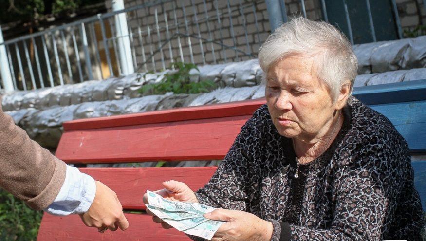 Об отмене ряда льгот за ЖКХ ветеранам труда рассказали в Министерстве социальной защиты