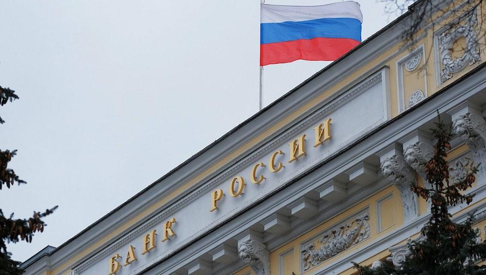 О создании цифрового рубля сообщили в Центробанке России