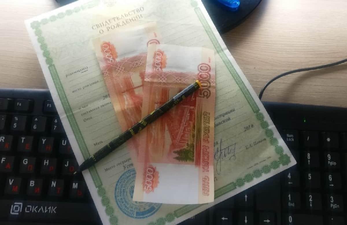 Будут ли Путинские выплаты 10 тыс рублей в октябре 2020 года