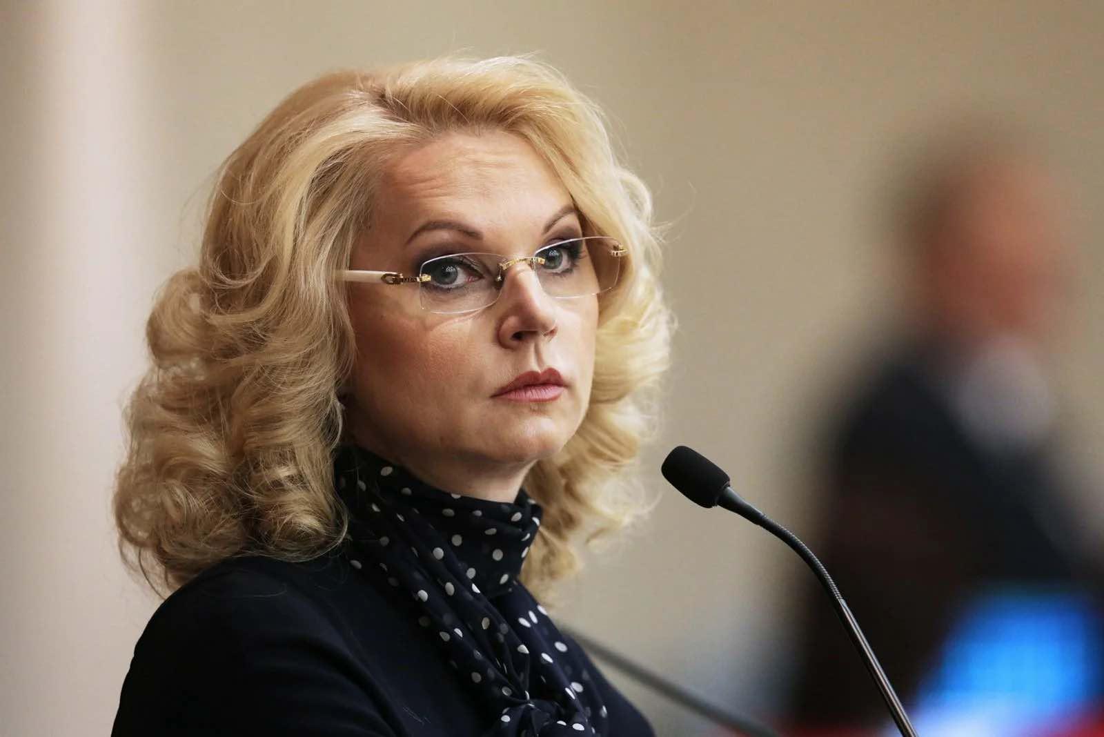 Голикова назвала сроки начала массовой вакцинации от коронавируса в России