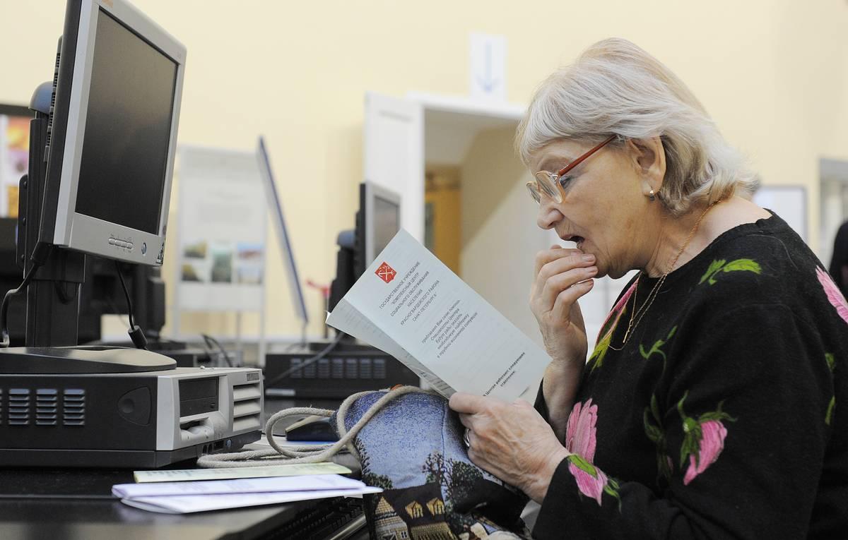 Правительство назвало причины отказа индексации пенсий работающим пенсионерам