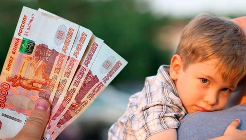Россияне ждут поддержку от правительства в декабре 2020 года