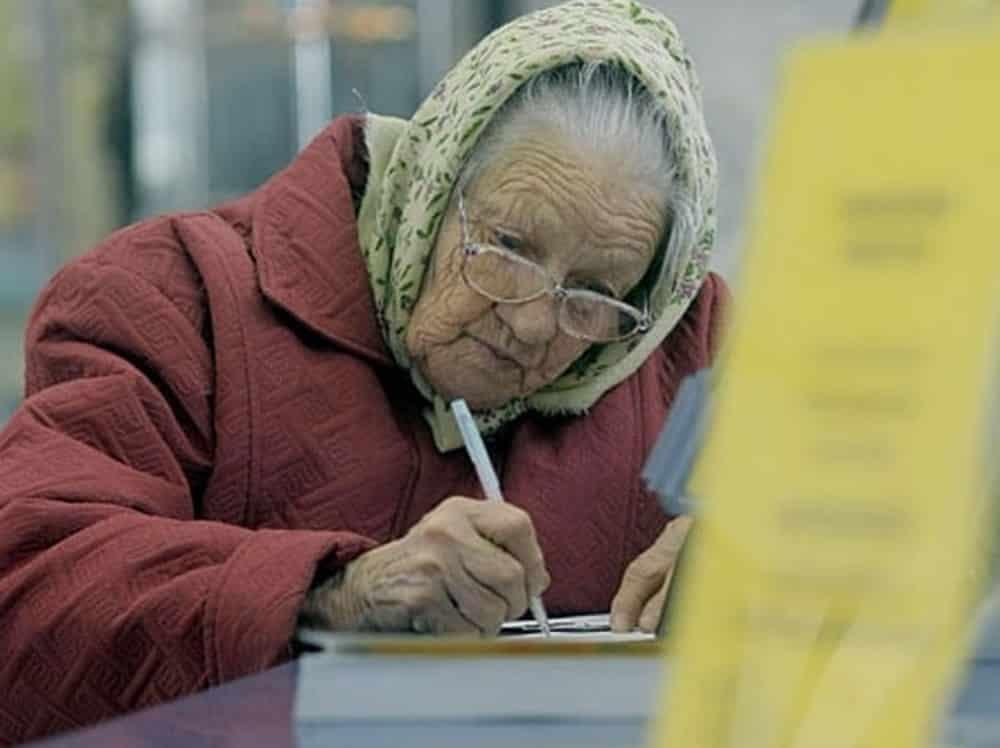 Можно ли получить накопительную часть пенсии