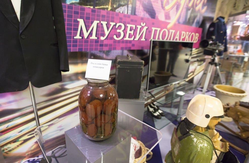"""Куда девают подарки привезённые на """"Поле чудес"""", рассказали организаторы шоу"""