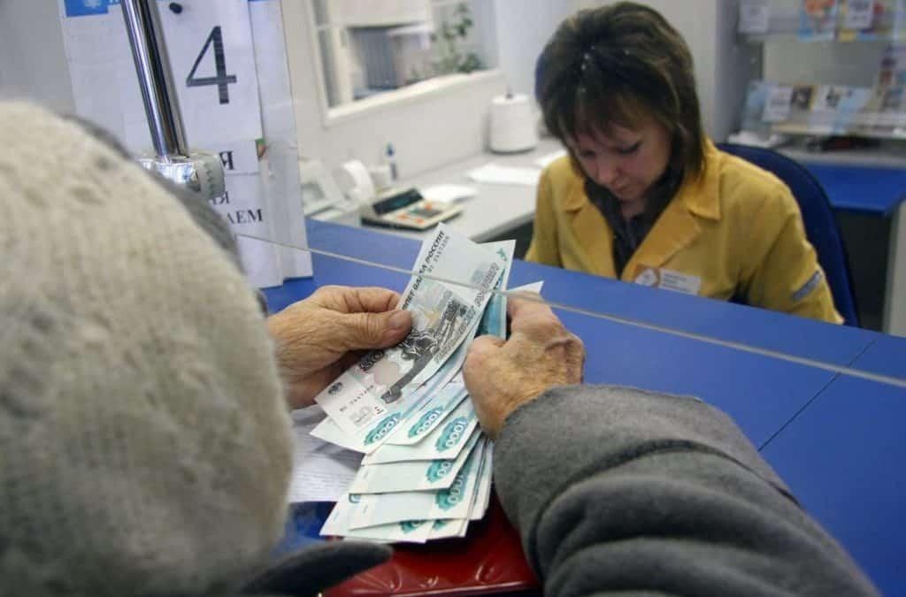 В Минтруда инициировали повышение единовременной выплаты пенсионерам