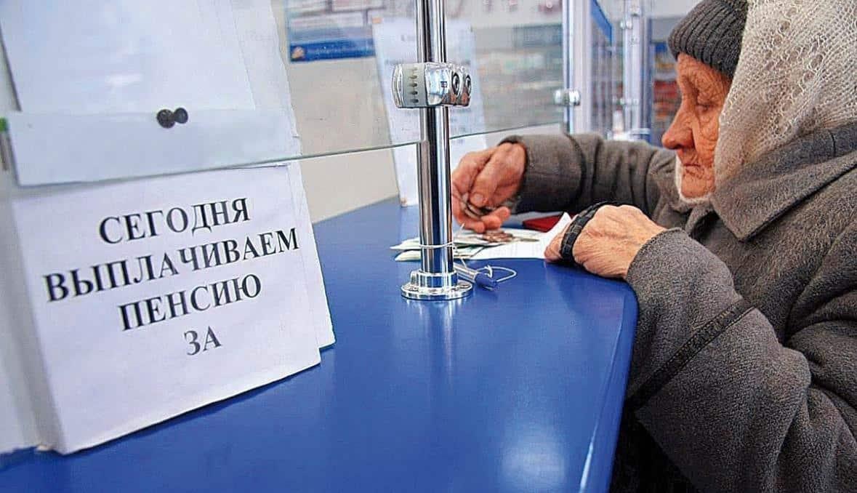 Выплата 12 тысяч рублей неработающим пенсионерам будет поэтапной