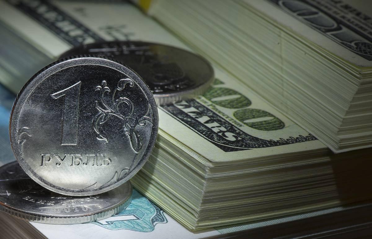 Курс рубля по отношению к доллару США на конец 2020 года, спрогнозировали экономисты