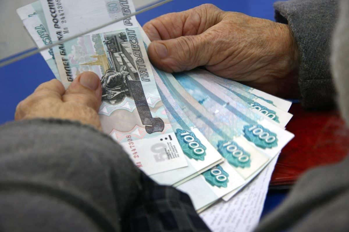 Январскую пенсию в России начнут получать уже в декабре 2020 года