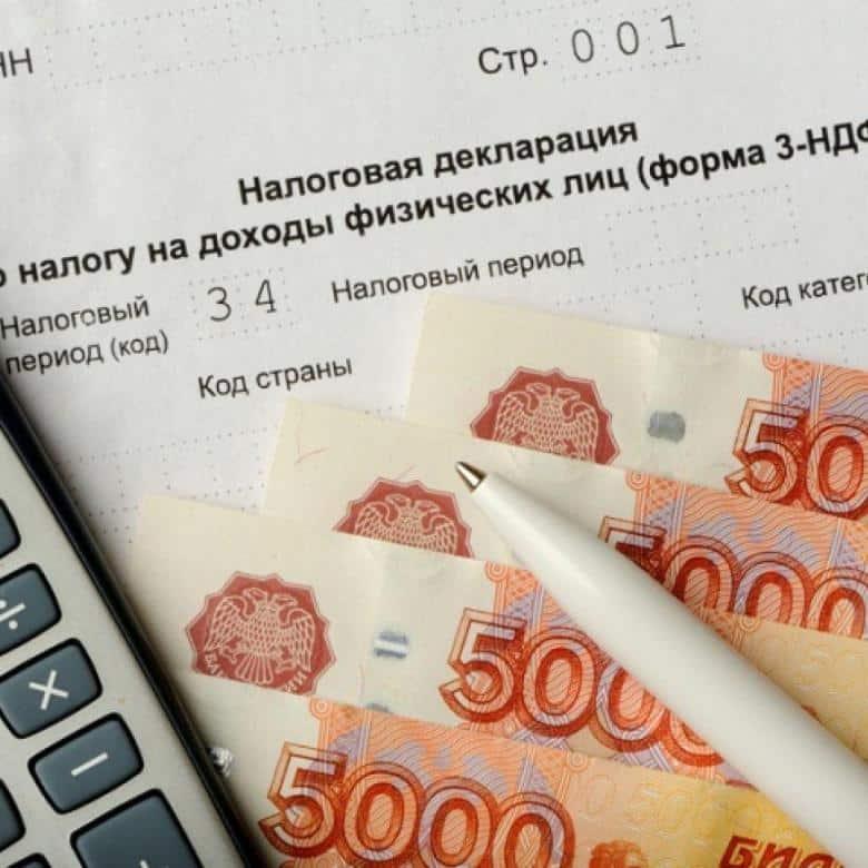 В правительстве напомнили об изменениях в налоговом Кодексе с 2021 года