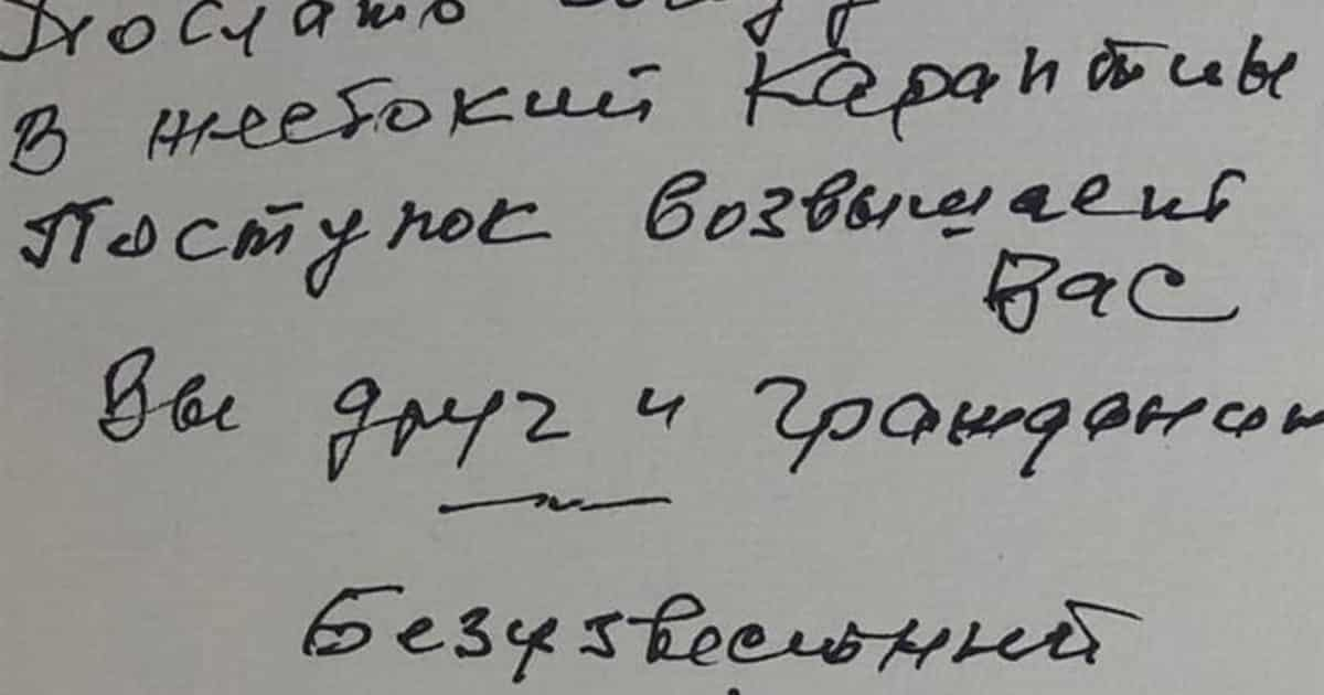 Александр Ширвиндт госпитализирован в больницу