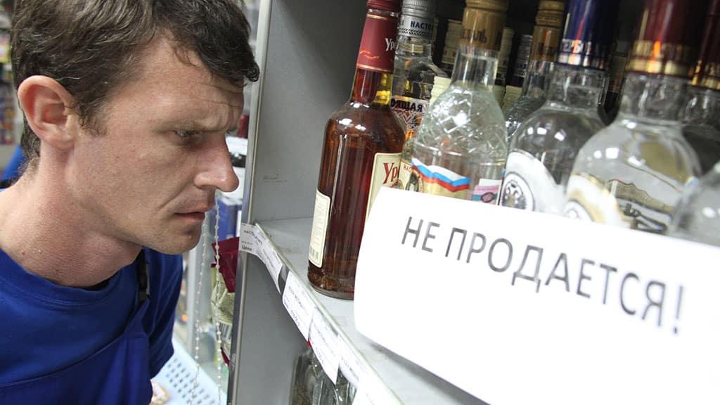 Ограничить продажу алкоголя на новогодние праздники предложили в движении «Трезвая Россия»