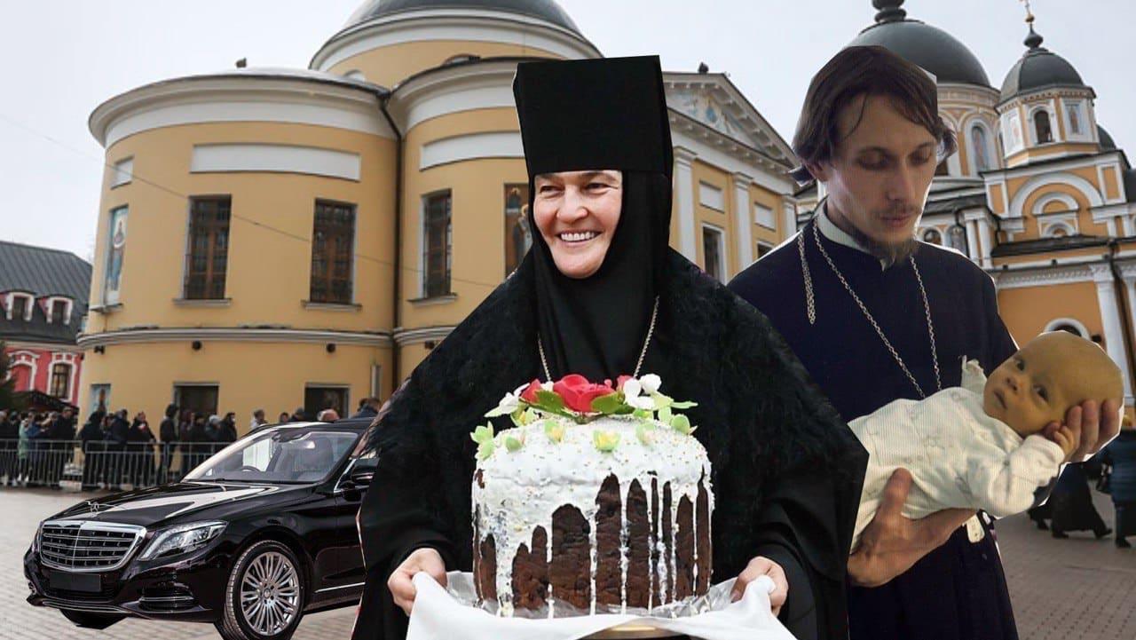"""На чем зарабатывает семья """"самой богатой женщины в РПЦ"""" выяснили журналисты"""