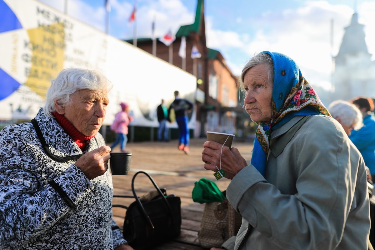 График получения пенсии в ноябре сдвинется из-за праздника