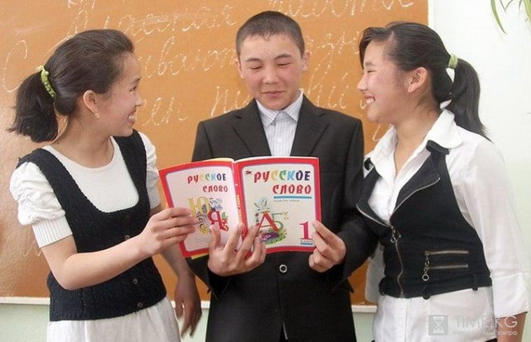 В Киргизии хотят отменить русский язык как государственный