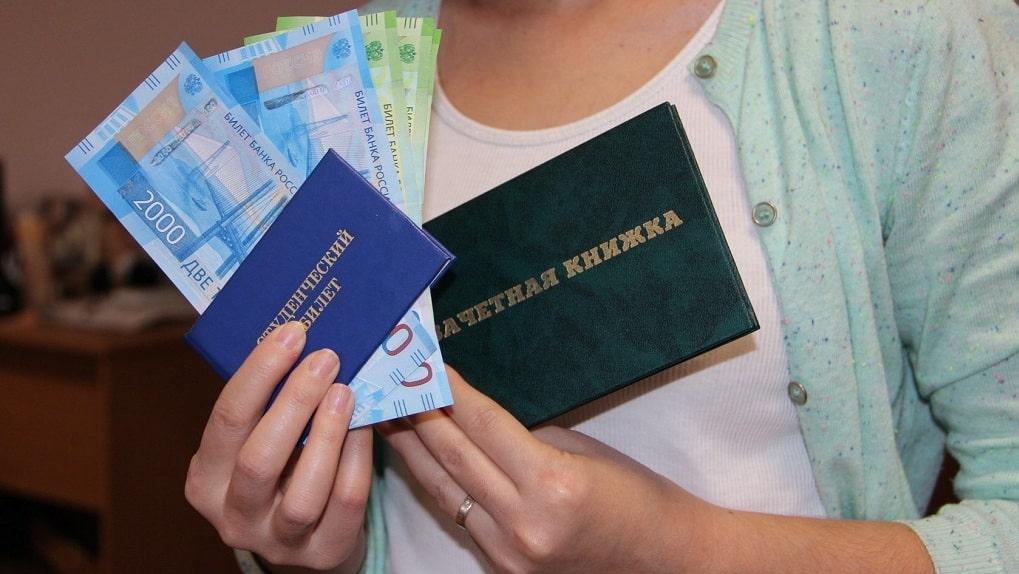 """Принять закон о """"студенческом капитале"""" хотят депутаты Госдумы РФ"""