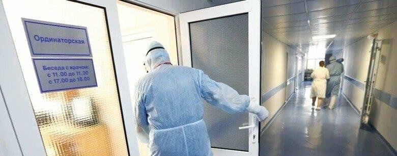 Материальную помощь россиянам перенесшим коронавирус выплачивают в некоторых регионах