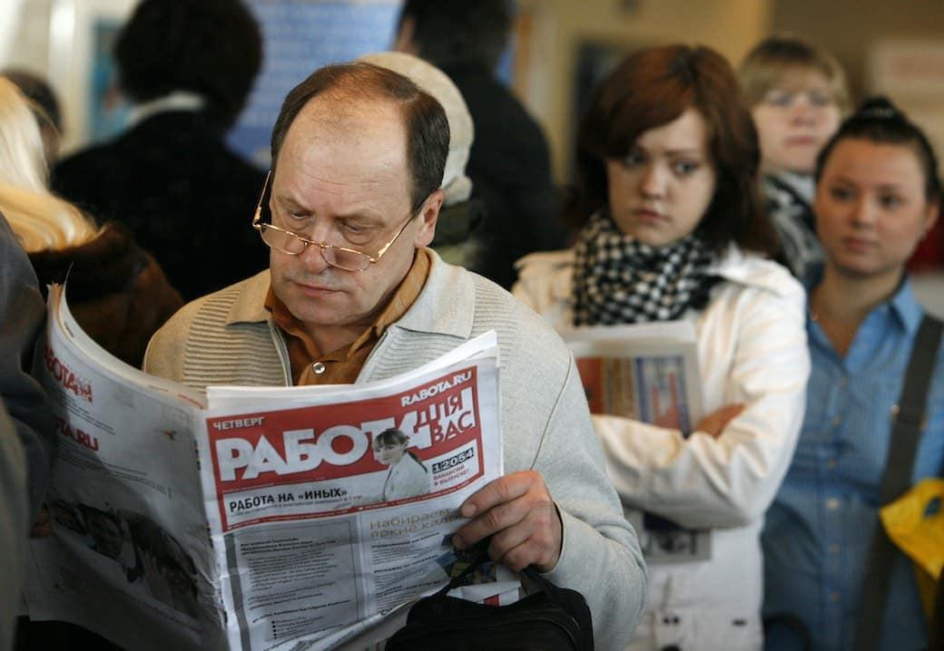 В России резко увеличилось число безработных
