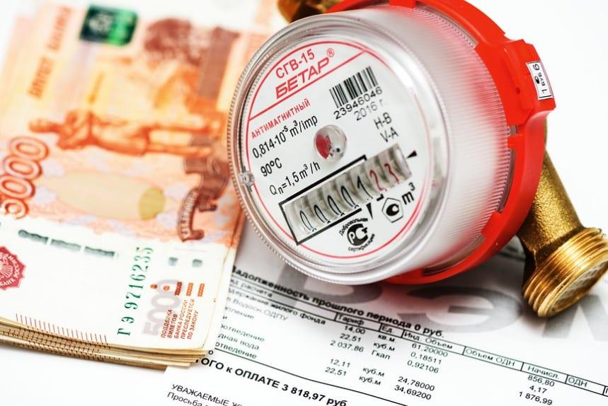 Цены на услуги ЖКХ могут заметно увеличатся в 2021 году, заявляют эксперты