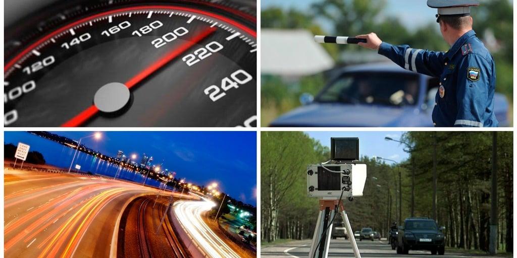 """Ввести штраф за превышение скорости на 1 км в час предложили в """"Единой России"""""""