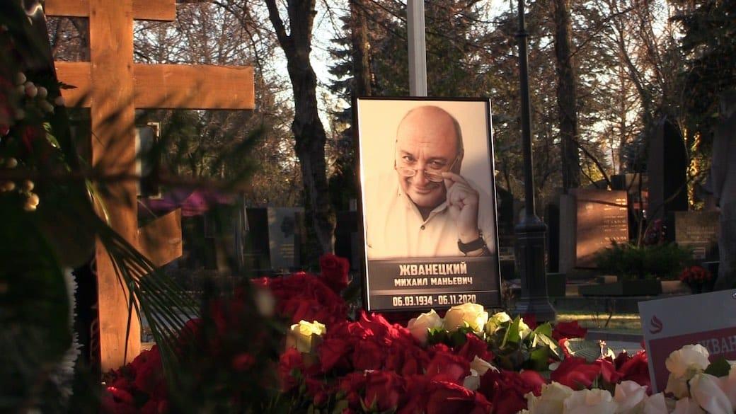 О причинах смерти Михаила Жванецкого рассказал концертный директор