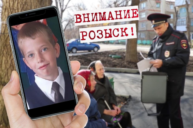 Подробности поиска 7-летнего Савелия Роговцева озвучили в Интерполе