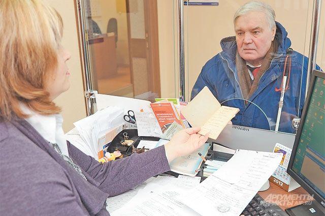 Закон о продлении заморозки накопительной части пенсии одобрен Совфедом