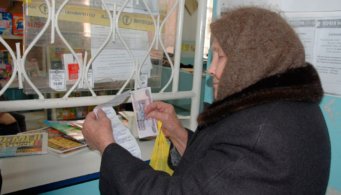 О порядке выплат пенсии за январь 2021 года рассказали в Пенсионном фонде РФ