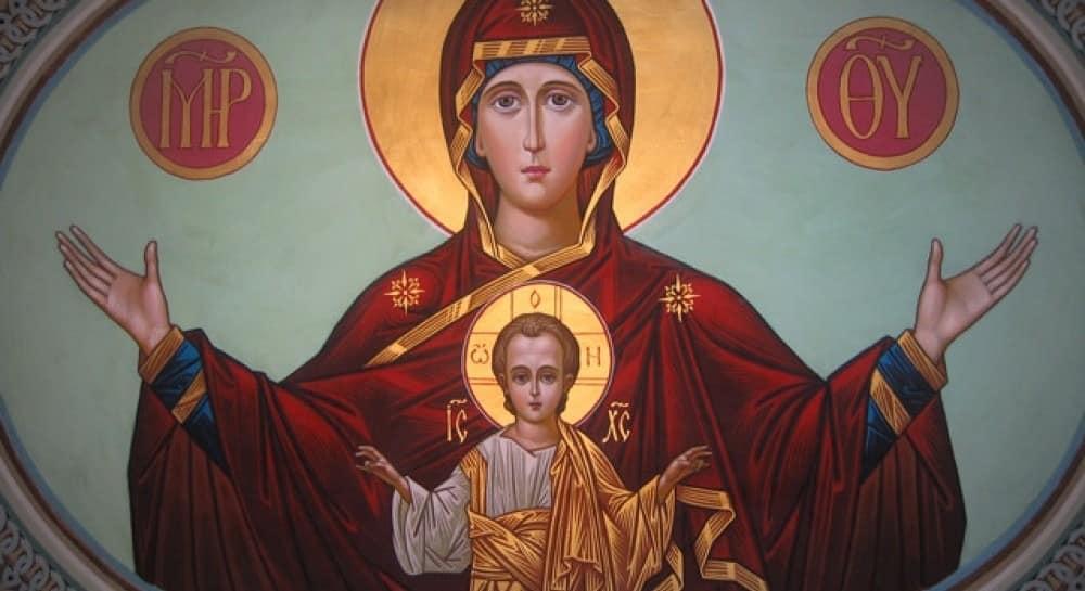 Знамение Пресвятой Богородицы 10 декабря 2020 года: что нельзя делать в этот день