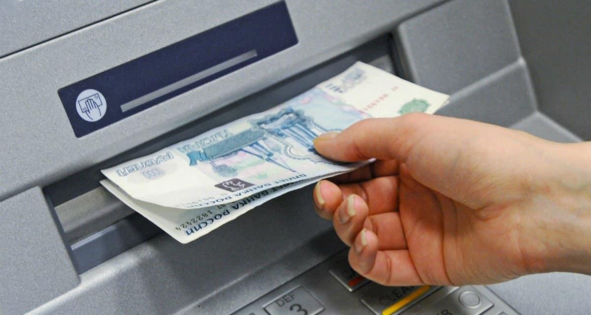 Изменения правил оплаты наличными деньгами произойдут в России с 2021 года