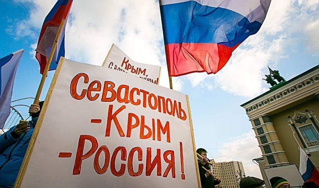 Генассамблеей ООН принята резолюция по Крыму: Россию признали оккупантом