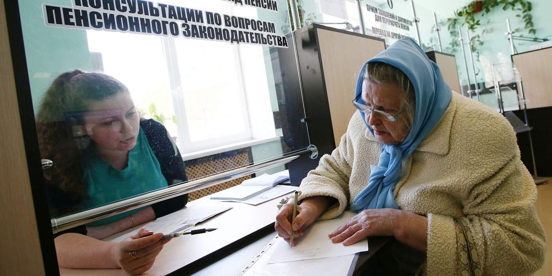 Россиянам разрешили не возвращать ошибочно начисленную пенсию