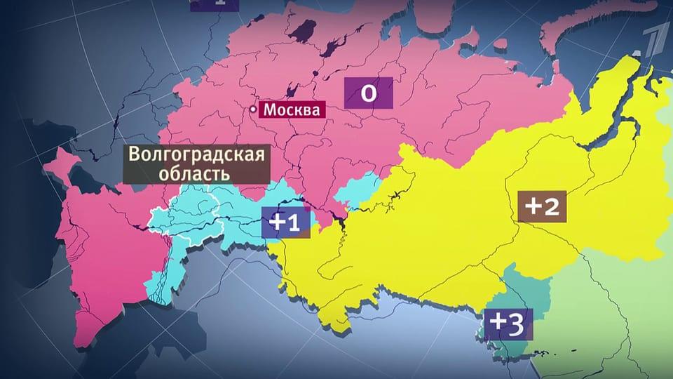 Волгоград переходит на Московское время 27 декабря в 02:00