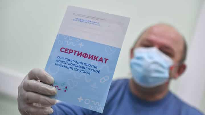 Россияне сами смогут выбирать вакцину от коронавируса в 2021 году