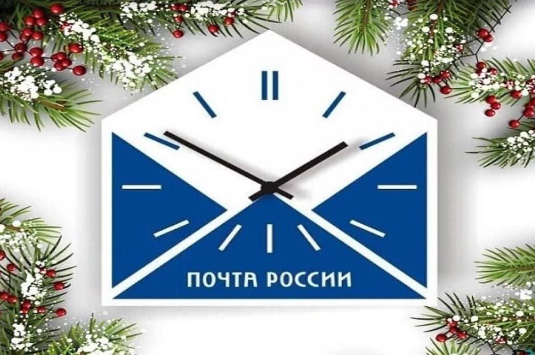 ЗАГСы, центры Госуслуг «Мои документы»: опубликован график работы городских учреждений Москвы в новогодние праздники