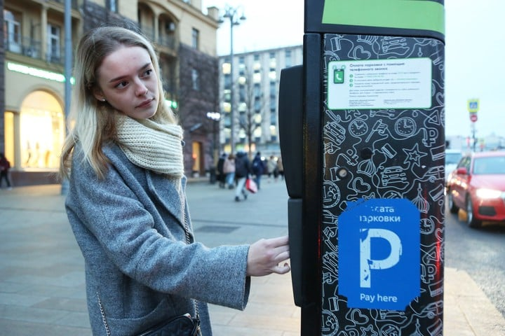 В Москве парковки будут бесплатными до 9 января 2021 года
