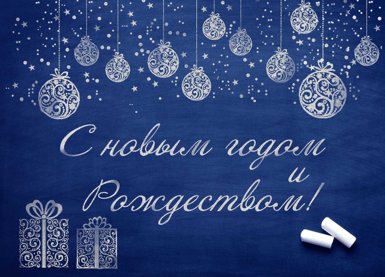 Красивые сердечные поздравления с Новым 2021 годом: пожелания на Новый год