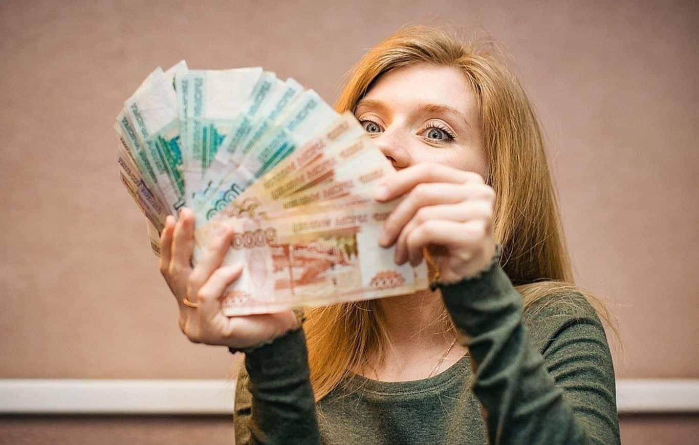 Когда выплачивают зарплату за декабрь 2020 года в России