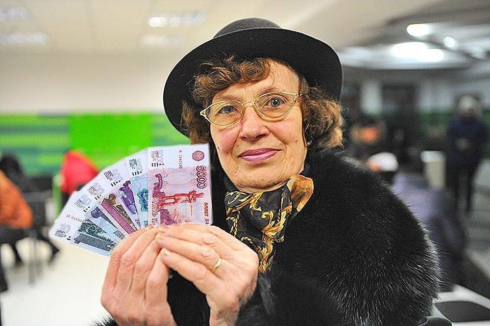 Об условиях выхода на пенсию в 2021 году напомнили россиянам