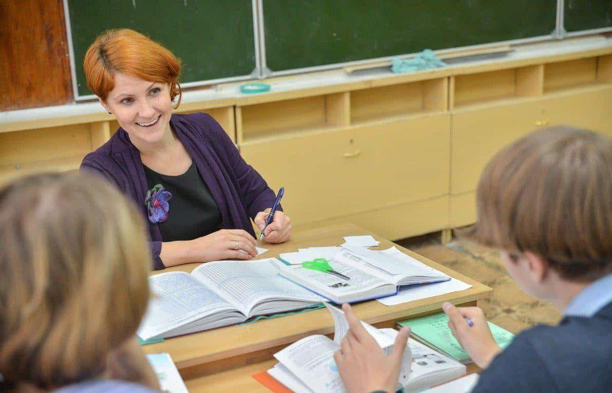 Российским учителям пересмотрят зарплату в 2021 году