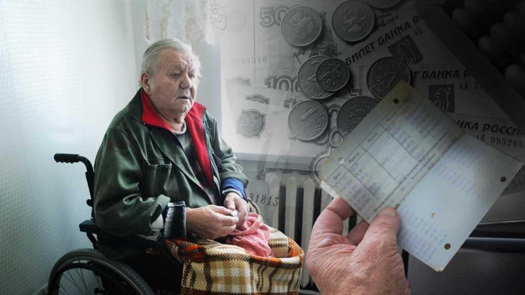 Индексация выплат инвалидам в 2021 году