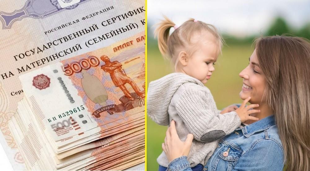 Размер материнского капитала увеличится на 3,7% в 2021 году