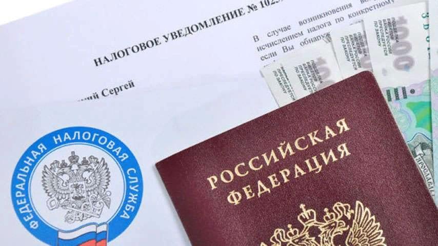 Законы, которые изменится в России с 1 декабря