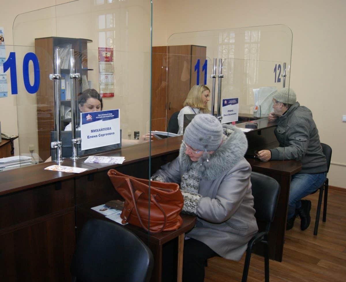 Пенсию за январь получат некоторые россияне в конце декабря