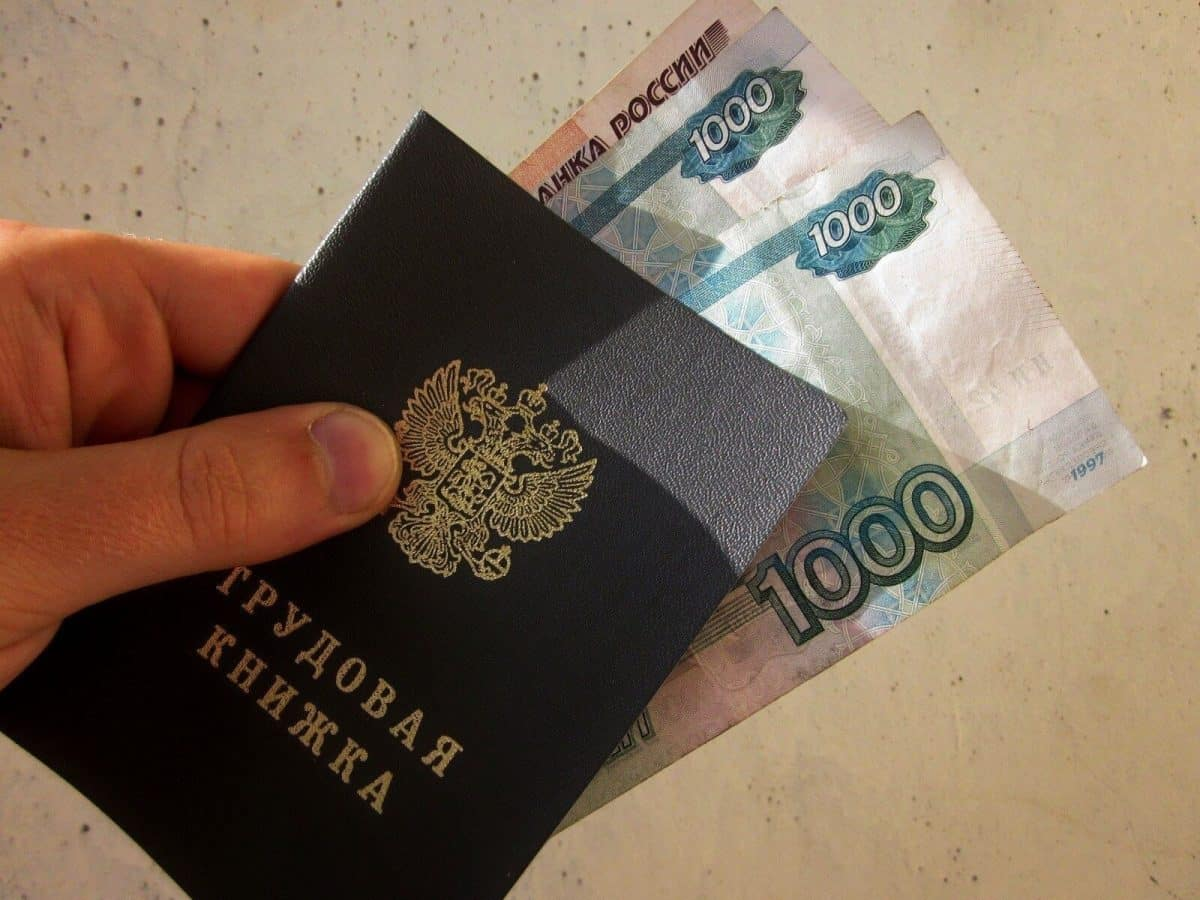 «Коронавирусные» выплаты ждут семьи с детьми в декабре