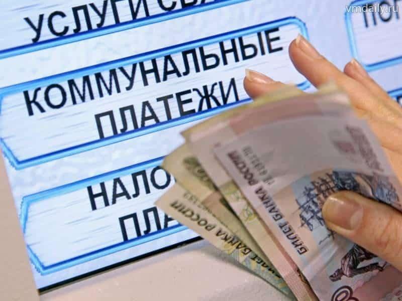 Правила оплаты коммунальных услуг изменятся в 2021 году