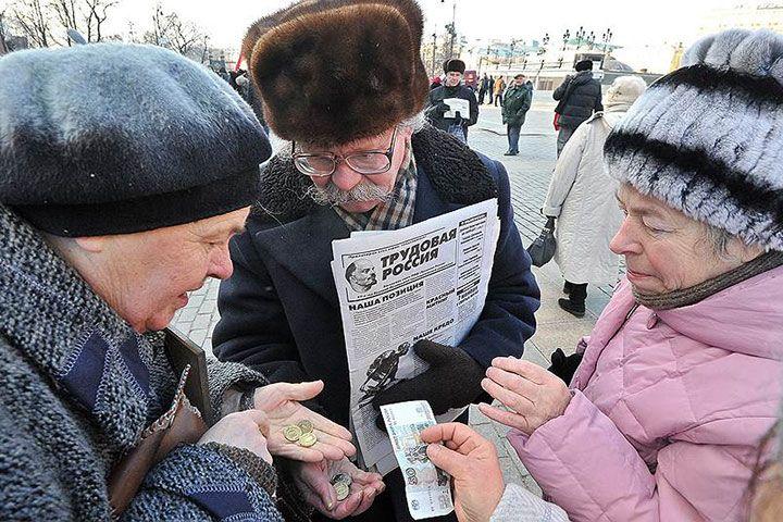 Сразу две пенсии получат некоторые россияне в декабре 2020 года