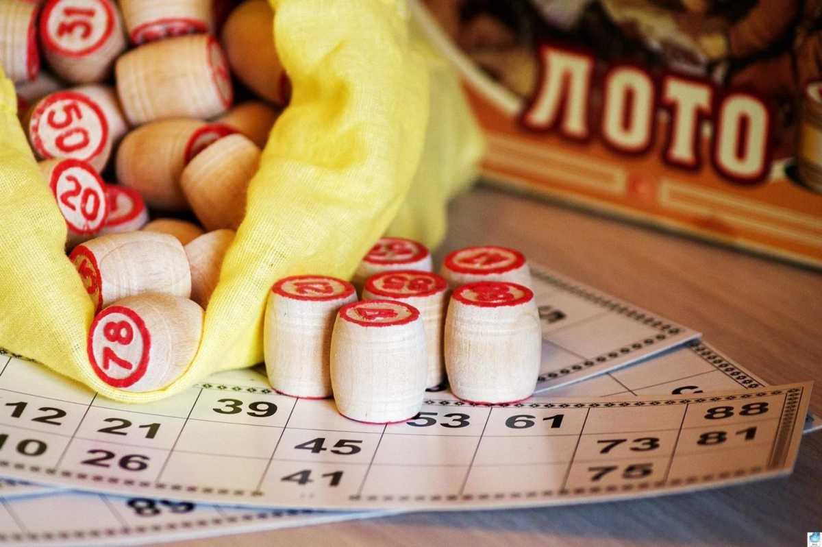 Результаты 1366-го тиража лотереи Русское лото от 13 декабря 2020 года