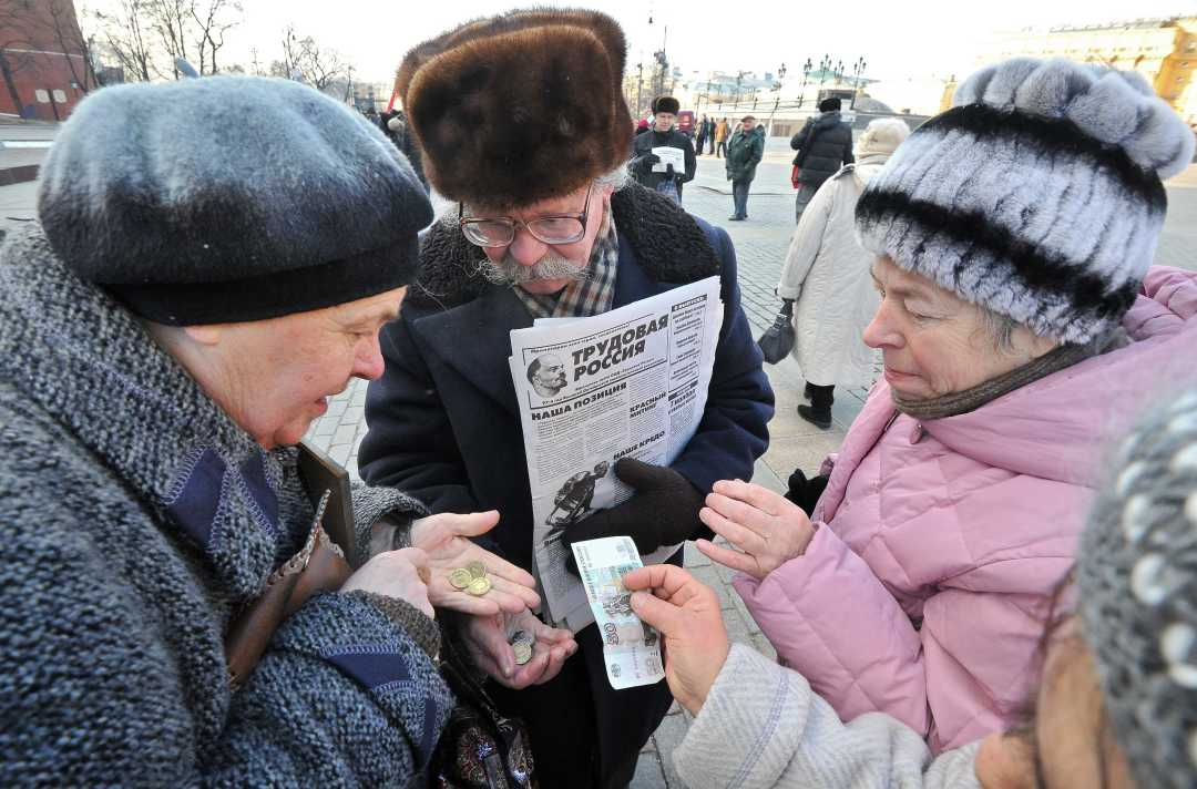 Выплатить тринадцатую пенсию россиянам предложили депутаты Госдумы
