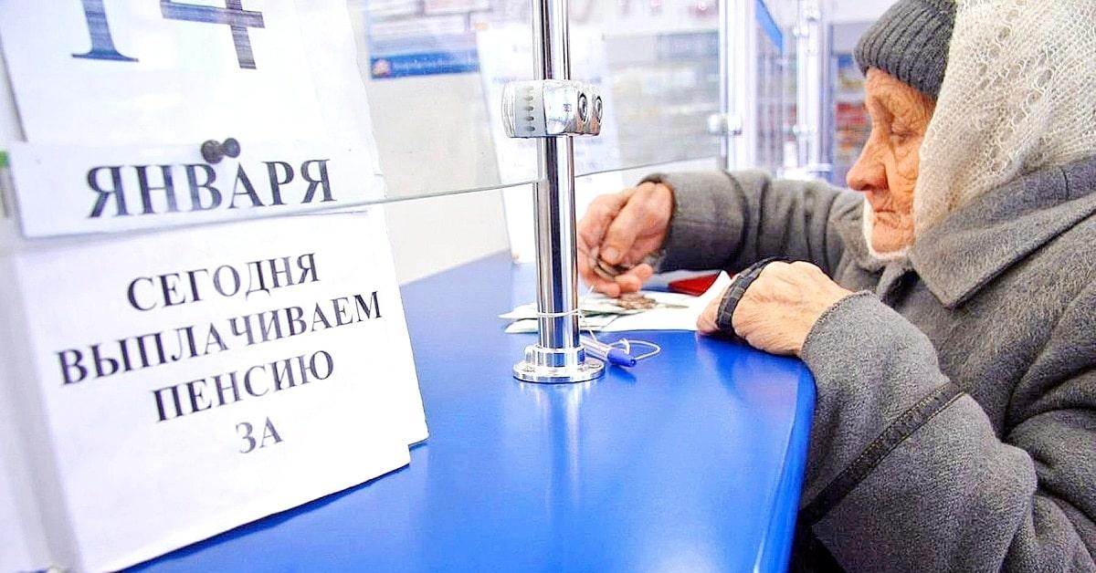 Кто может получить сразу две пенсии в декабре 2020 года, рассказали в Совфеде