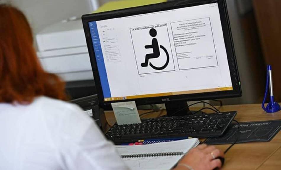 В России упрощен порядок оформления инвалидности